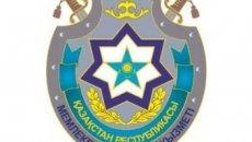 Как поступить в Службу Государственной охраны РК