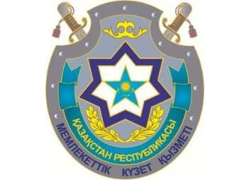 Служба государственной охраны Президента Республики Казахстан