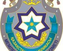 emblema-sluzhbu-gosudarstvennoi-ohrany-rk