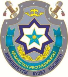 Как поступить в Службу Государственной охраны РК (СОП РК, Республиканская гвардия РК)