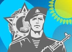 Как поступить на военную службу по контракту в Казахстане