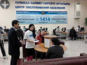 Сзи 6 получить Чоботовская 5-я аллея справку с места работы с подтверждением Зачатьевский 1-й переулок