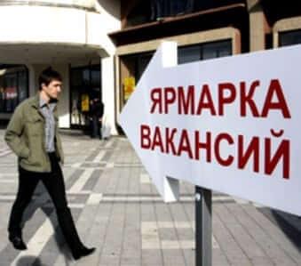Искать работу в Алматы, Астане
