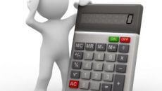 Онлайн калькулятор для расчета пенсии в Казахстане