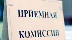 Перечень документов для поступления в Академию госуправления при Президенте РК