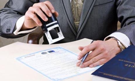 Регистрация ооо в рк как заполнить налоговую декларацию 3 ндфл на продажу автомобиля