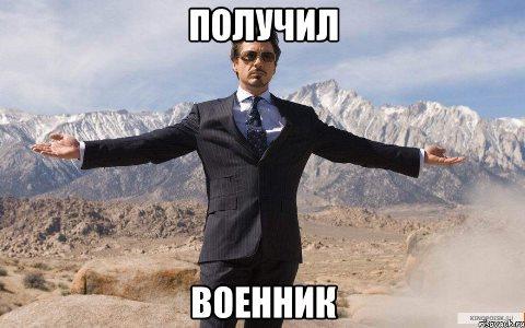 Получение военного билета после 27 лет в Казахстане