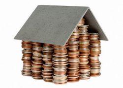 Как рассчитать налог на недвижимость в Казахстане