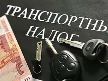 Ставки налога на транспорт в казахстане 2012г как легко заработать в интернете без вложений видео