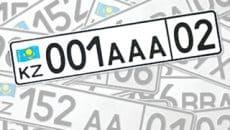 Цифровые коды автомобильных номеров регионов Казахстана и типы номерных знаков