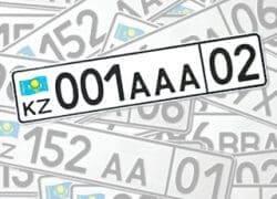 Коды регионов автомобильных номеров Казахстана и типы номерных знаков