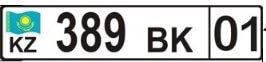 Номер для легковых авто для юридических лиц