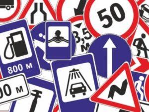 ПДД РК правила дорожного движения в Казахстане на 2020 год қазақша