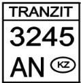 Транзитный знак