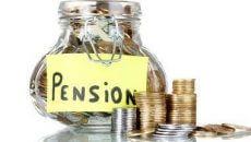 Досрочная пенсия по пенсионному аннуитету