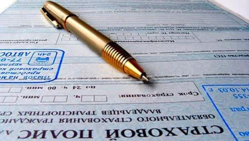 Действия после ДТП в Казахстане