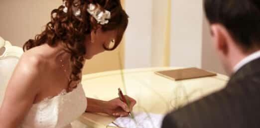 Как зарегистрировать брак
