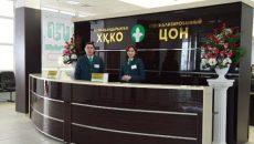 Контакты СпецЦОНов в Казахстане