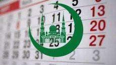 Мусульманский календарь с праздниками