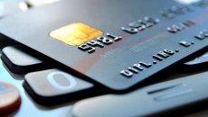 Поиск БИН, БИК банка РК, найти банк по номеру счета и карточки