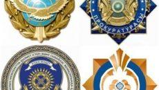 Как поступить на правоохранительную службу РК
