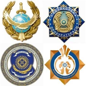 Как поступить на службу в правоохранительные органы РК