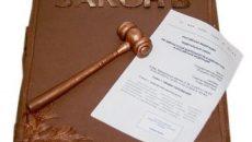 Законы к тестам на правоохранительную службу РК