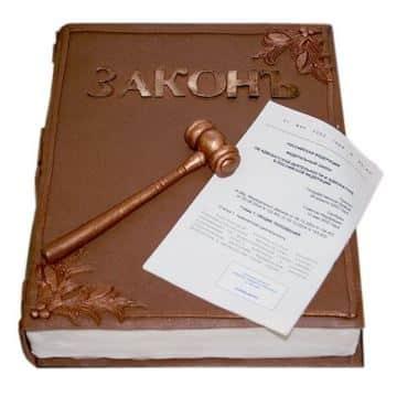 Законы и ответы на тесты по правоохранительной службе РК
