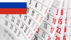 Калькулятор для подсчета рабочих дней в России