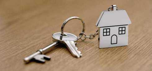 6 направлений программы «Нұрлы жер» для приобретения жилья