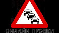 Дорожные пробки в Астане и Алматы
