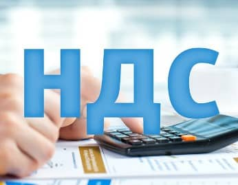 Калькулятор НДС в Казахстане - Расчет НДС в РК