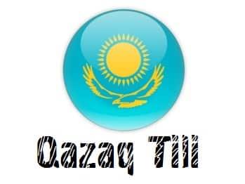 Онлайн конвертер казахского алфавита на латиницу РК