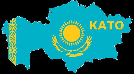 Справочник Коды КАТО в Казахстане