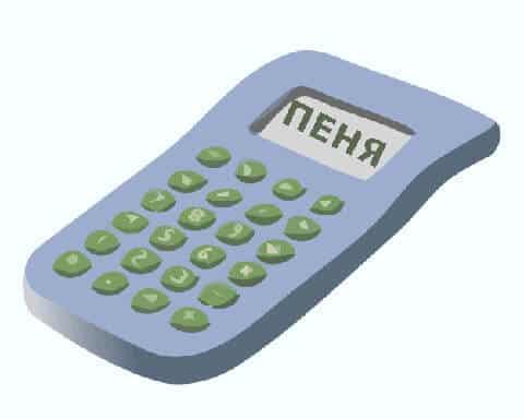 Онлайн калькулятор расчет пени по налогам и платежам РК