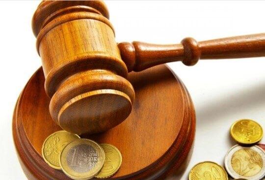 Авторасчет госпошлин в судах РК