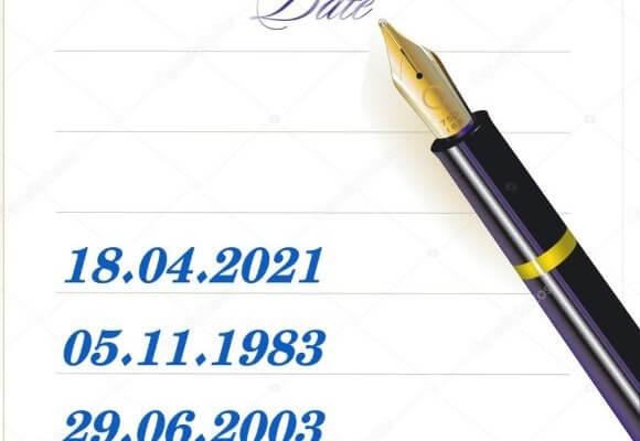 Дата прописью - год прописью на русском и казахском языке