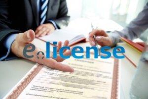 Ставки лицензионного сбора в Казахстане