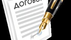 Образцы, бланки, шаблоны документов РК