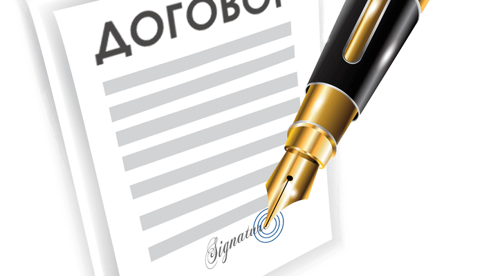 Шаблоны, образцы, бланки, документов РК - договоры, приказы, акты, заявления, доверенности, соглашения, уведомления и прочее