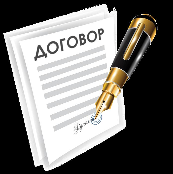 Шаблоны, образцы, бланки, документов РК - договоры, приказы, акты, заявления, доверенности, соглашения, уведомления и прочее - скачать бесплатно в Казахстане