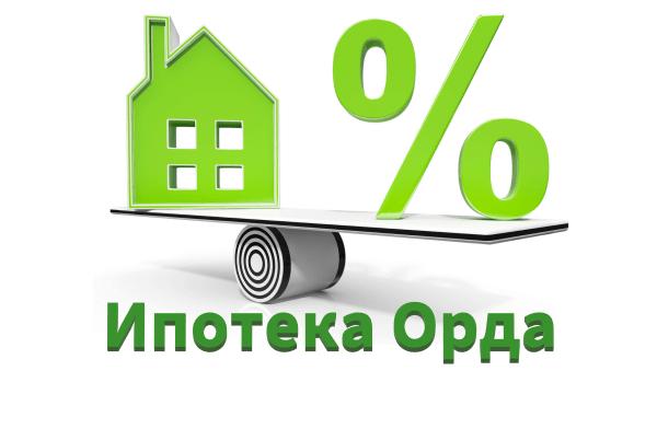 Калькулятор ипотечной программы Орда от КИК: условия и расчеты