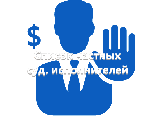 Каталог ЧСИ в Казахстане