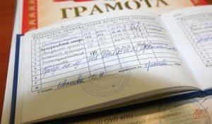 Размеры стипендий в Казахстане