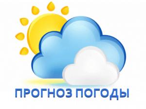 Точная погода в регионах Казахстана