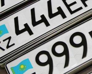 Стоимость на крутые номера на авто РК и онлайн калькулятор