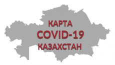 Карта коронавируса COVID-19 в Казахстане