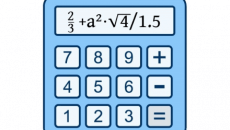 Универсальный математический калькулятор