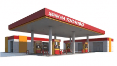 Цены на топливо на автозаправках Казахстана