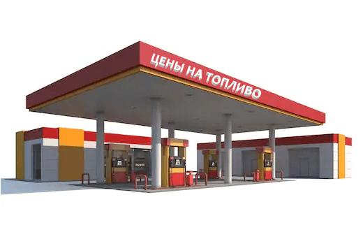 Цены бензина и ДТ на АЗС по Казахстану на сегодня